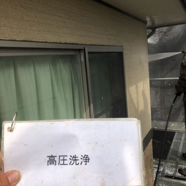 外壁洗浄20190501