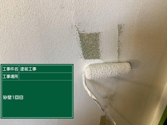 つくば市で室内塗装、砂壁が真っ白で室内明るく!空き家再生現場