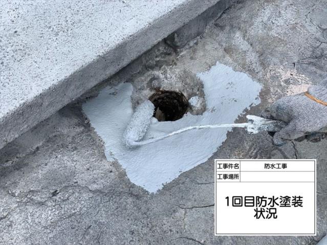 防水塗装(1)20004