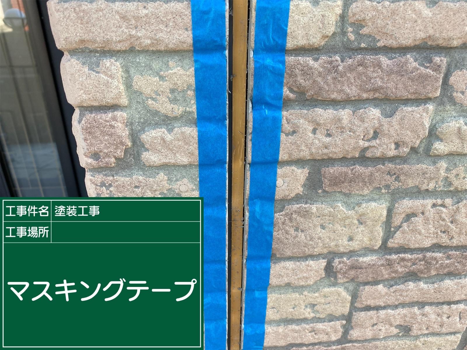 シーリング①_M00021 (3)