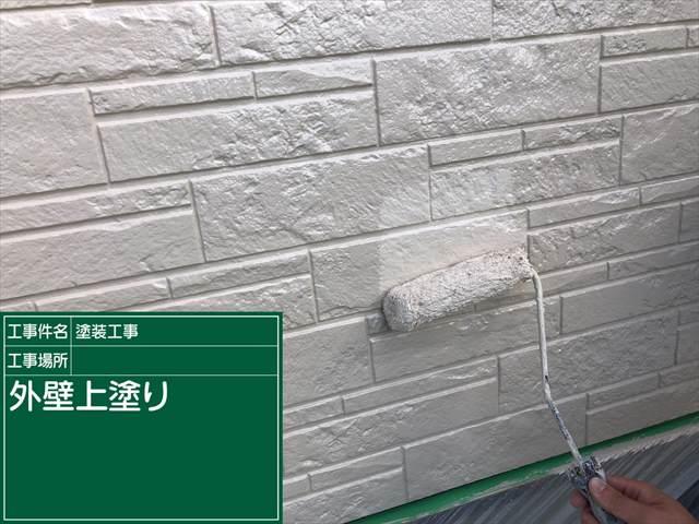 外壁上塗り1031_a0001(1)003