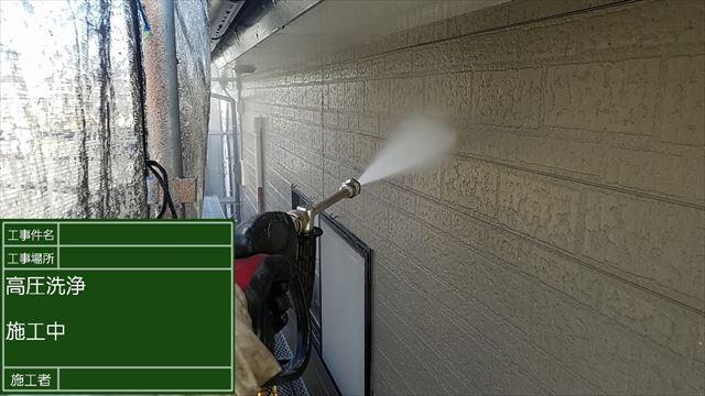 外壁洗浄20190502