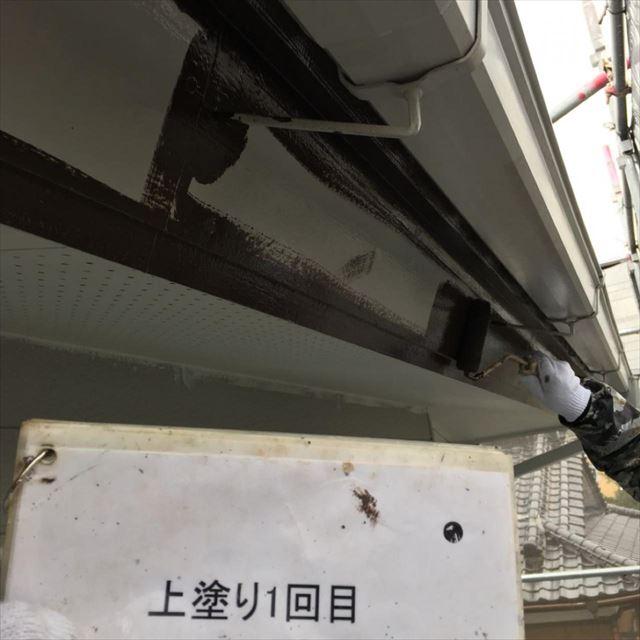 破風板塗装1回目