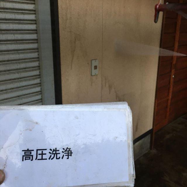 外壁洗浄20180418
