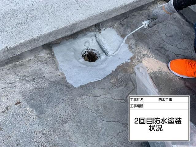 防水塗装(2)20004