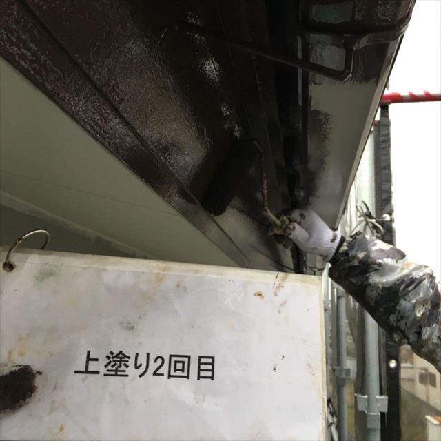 破風板塗装2回目