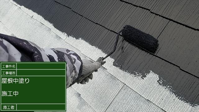 屋根塗装一回目20190406