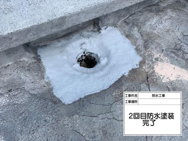 防水塗装完了20004
