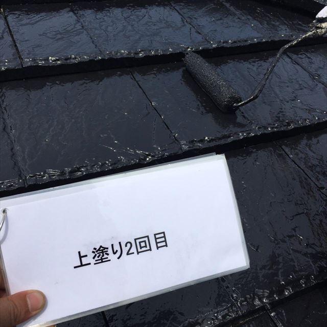 屋根上塗り20170314