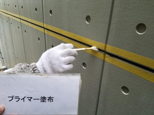 プライマー塗布20190429