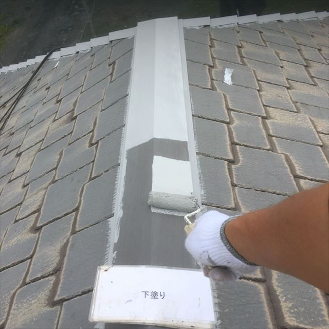 屋根棟板金下塗り20190408