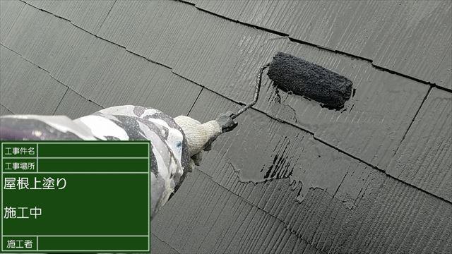 屋根塗装二回目20190406