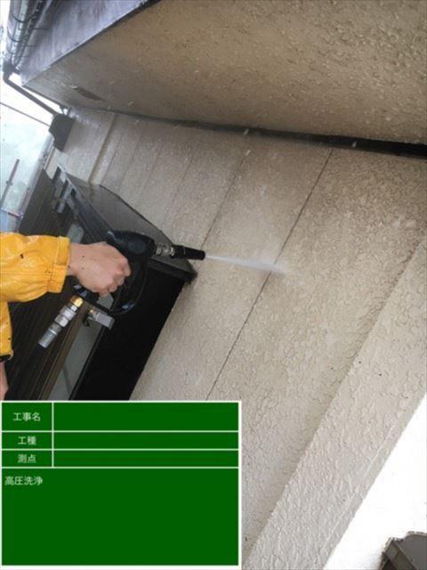 高圧洗浄300002