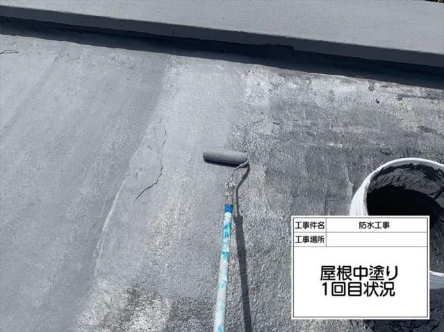 屋根中塗(1)20004
