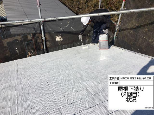 屋根下塗り二回目20190526