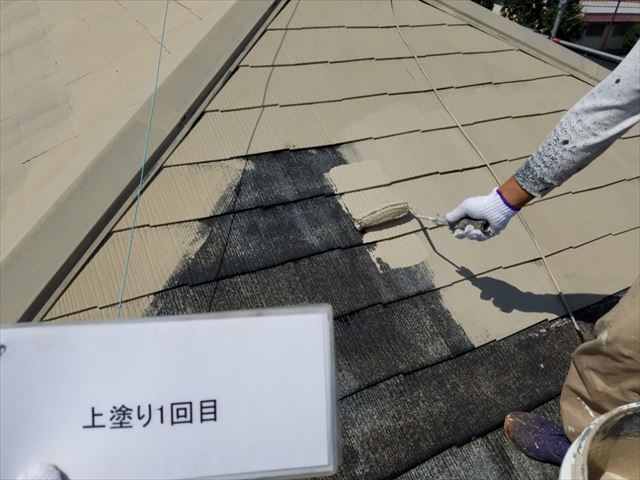 屋根中塗り20190323