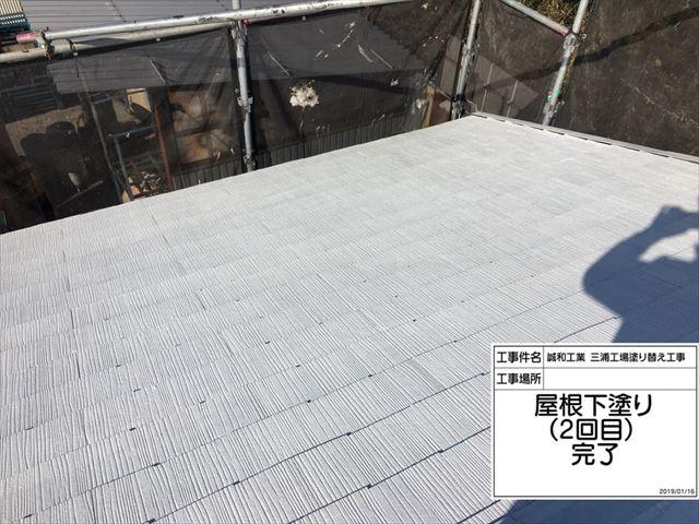 屋根下塗り完了20190526