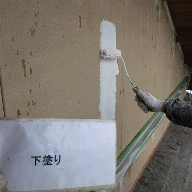 外壁下塗り20180418