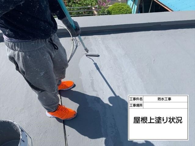 屋根上塗20004