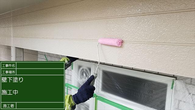 外壁下塗り20190525