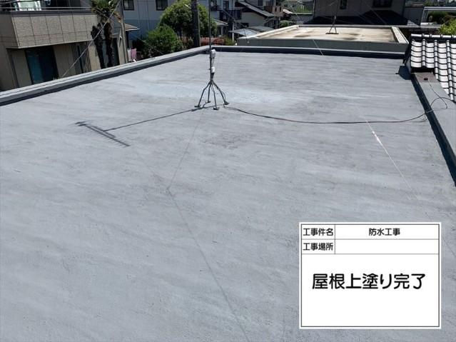 屋根上塗完了20004