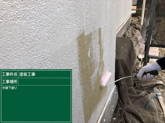 石目調外壁下塗り20190316