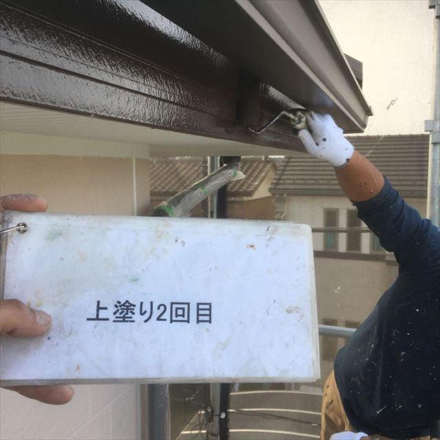 破風板塗装7に回目20190413