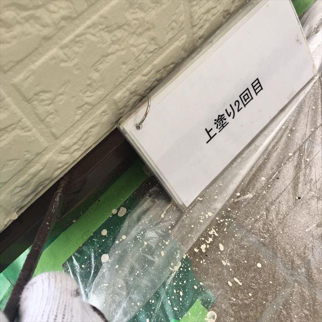 水切り二回目20170314