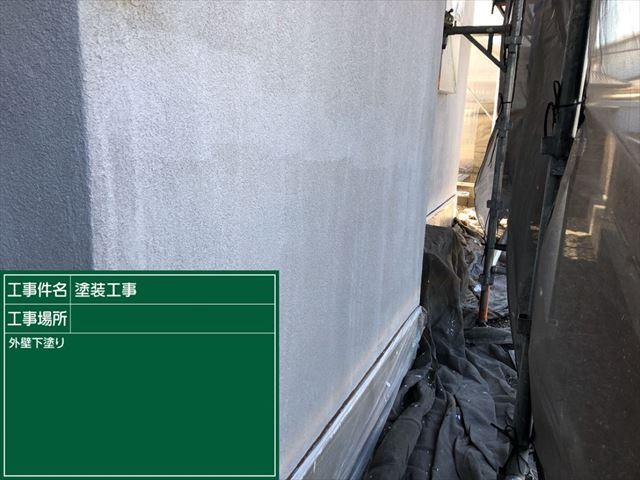 石目調外壁下塗り完了20190316