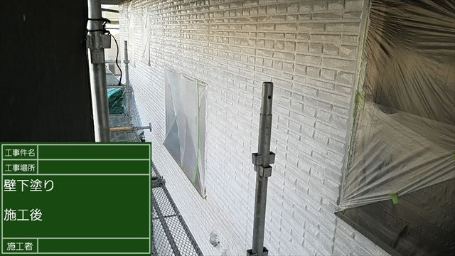 外壁下塗り完了20190520