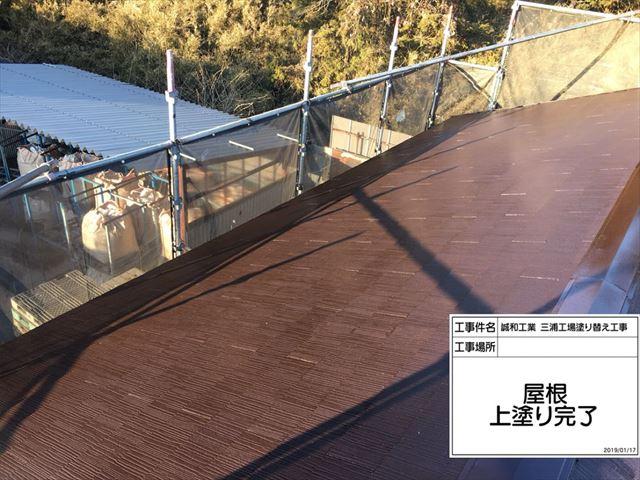 屋根塗装完了20190526