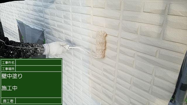 外壁中塗り20190520