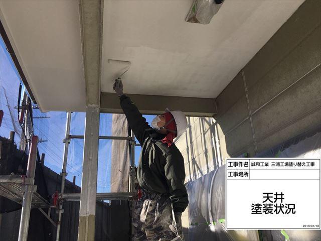 軒天塗装20190526