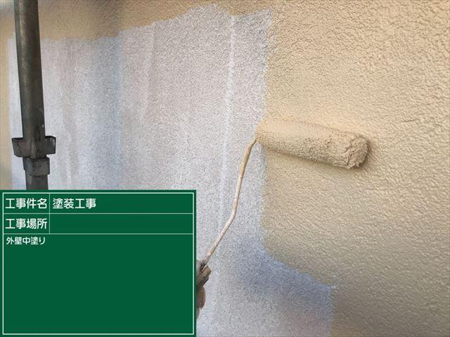石目調外壁中塗り20190316