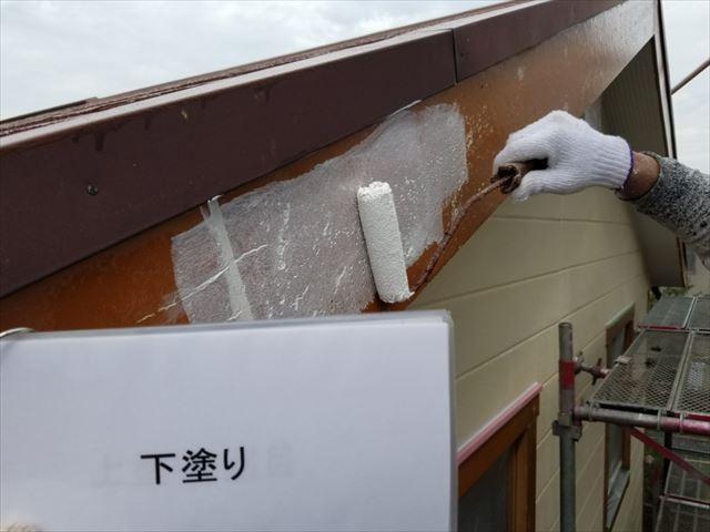 破風板下塗り20190318