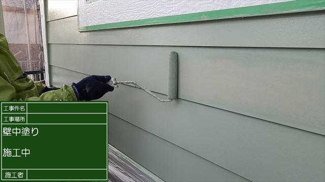 外壁中塗り20190406