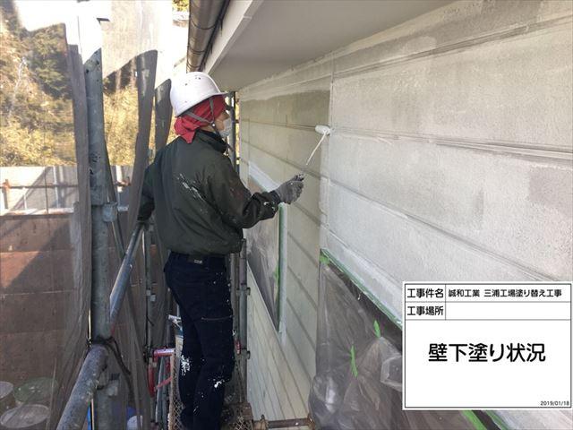外壁下塗り20190526