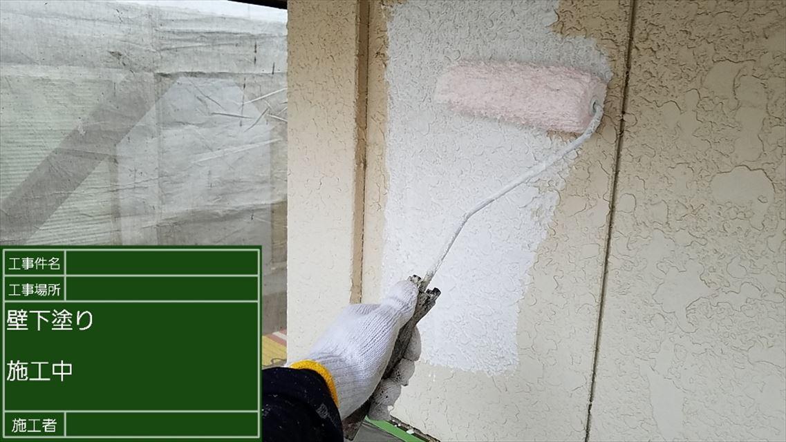 外壁下塗り300002