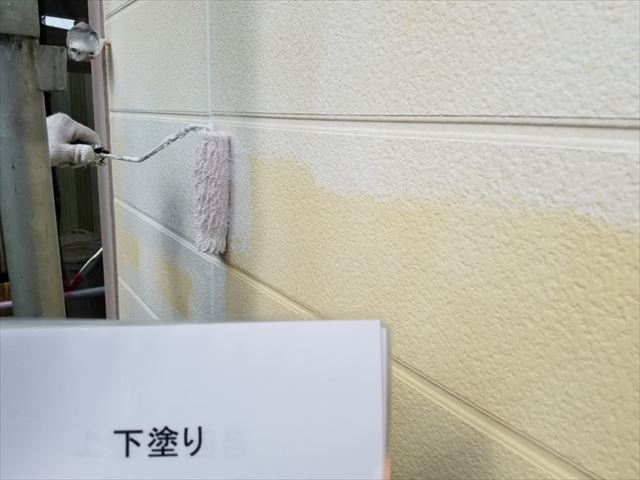 外壁下塗り20190318