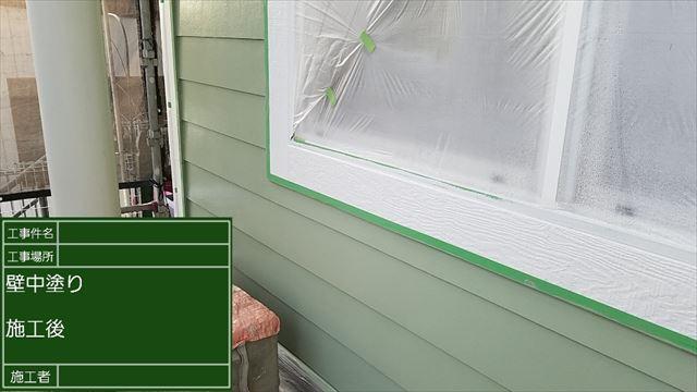 外壁中塗り完了20190406
