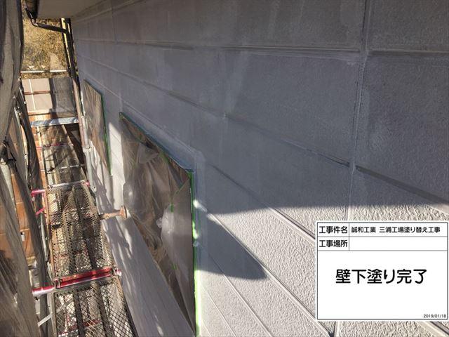 外壁下塗り完了20190526