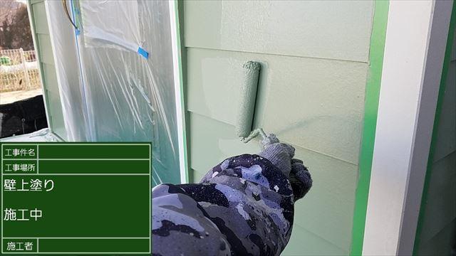 外壁上塗り20190406
