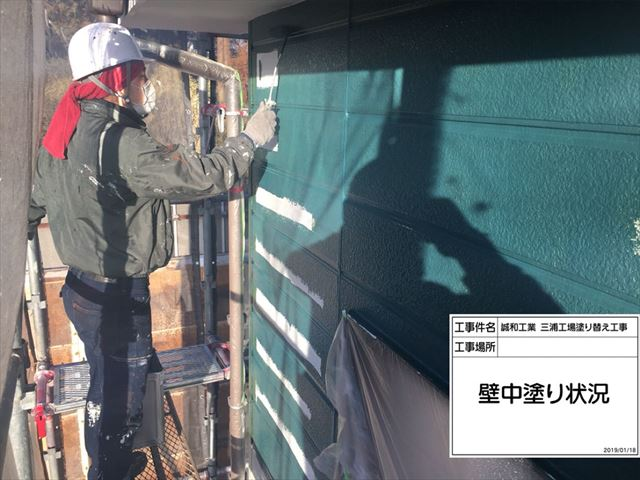 外壁中塗り20190526