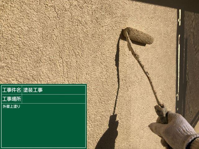 石目調外壁上塗り20190316