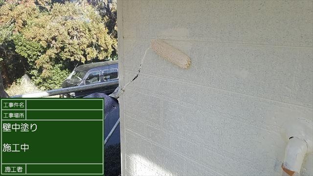 外壁中塗り20190502