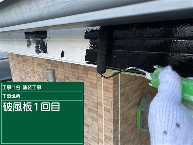 s破風板1回め_M00021 (1)