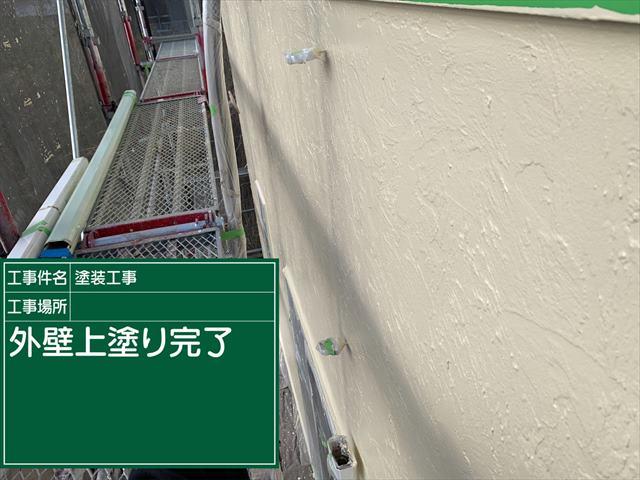0124 外壁上塗り(4)_M00020