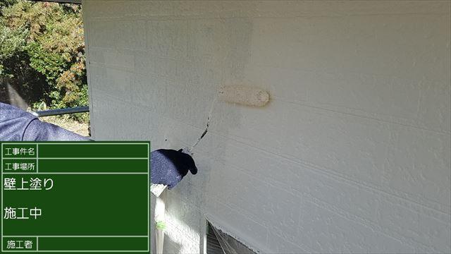 外壁上塗り20190502