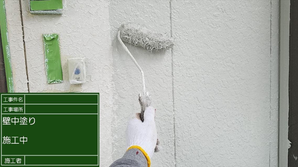 外壁中塗り300002