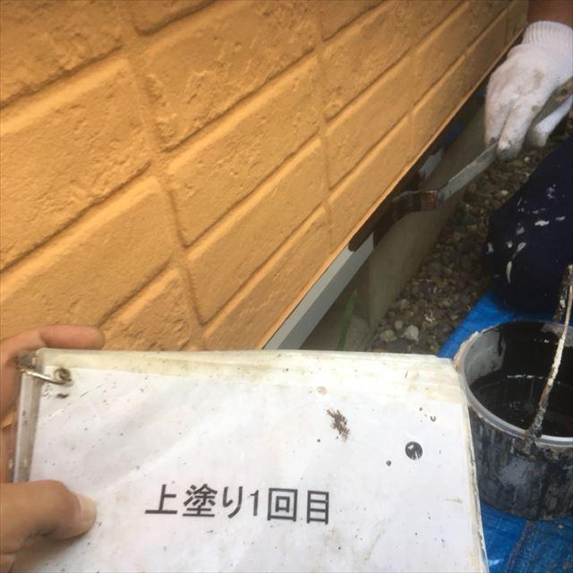 水切り一回目20180408